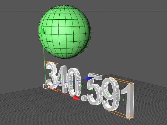 Значение положения шара по вертикали сразу же отобразится в MoText