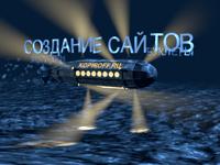 Подводный тур подлодки Kopiroff.RU