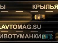 Видео для выставки «Автомеханика-2013»: «Игра по-серьёзному»