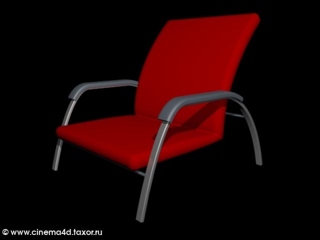 3D модель: Кресло