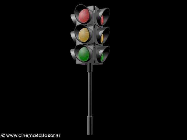 3D модель: Светофор